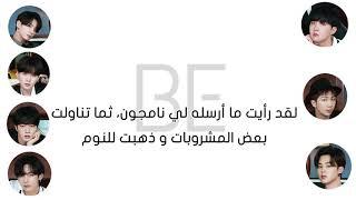 BTS – Skit – Arabic Sub الترجمه العربيه