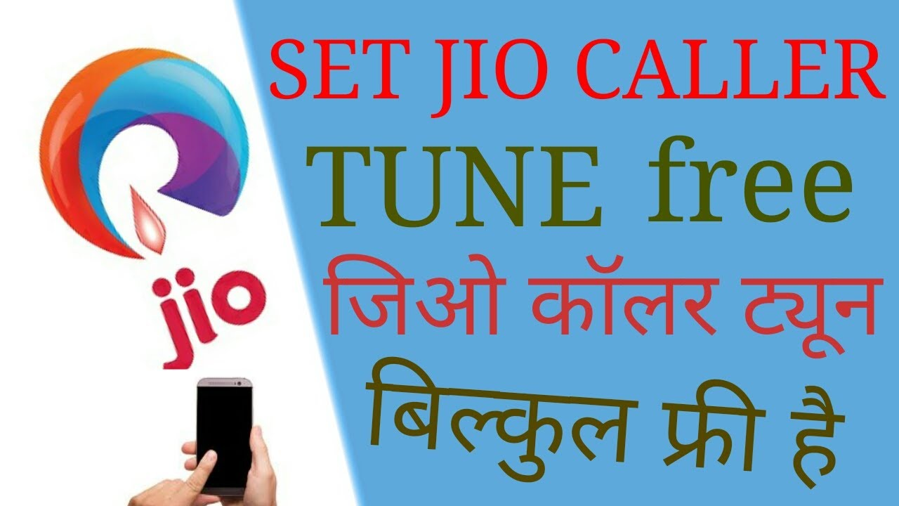jio phone mein ringtone kaise set kare