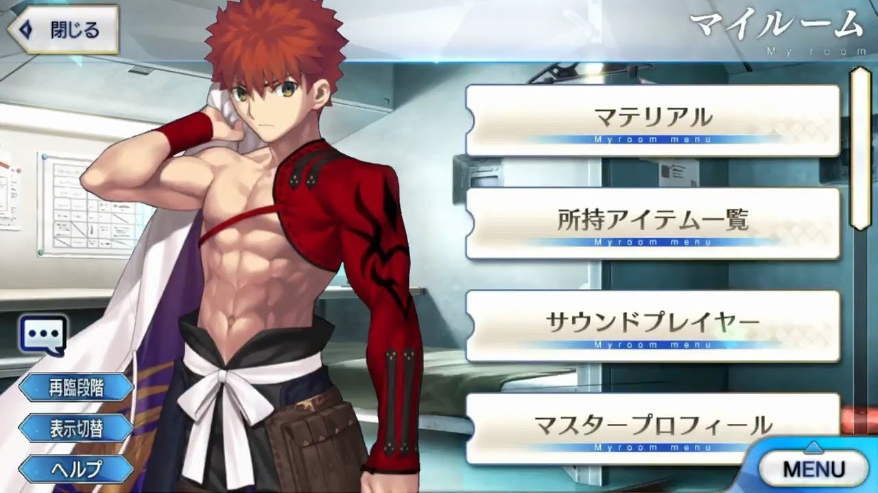 [Fate/Grand Order] Muramasa Shirou's Voice Lines (with English Subs) [Faker]