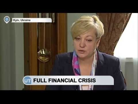 Financial Crisis in Ukraine: Ukrainian National Bank chief calls for more international aid