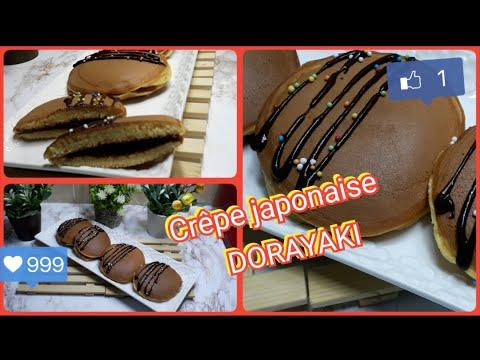 #crêpe-_japonaise-_dorayaki-بدون-زيت-وبأقل-مجهود-حظريه-و-بحشوة-روعة-لذيذةcrêpe-japonaise-dorayaki