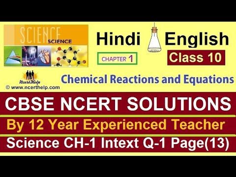 🌷 Ncert chemistry class 12 intext questions solutions