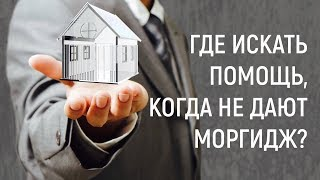 видео Страхование недвижимости – полезная услуга или нет?