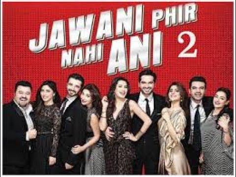 Jawani Phir Nahi Ani 2 Trailer Eid ul Azha  Humayun Saeed  Mehwish Hayat   Urwa Hocane thumbnail