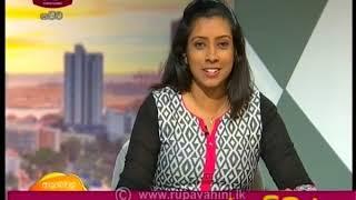 Ayubowan Suba Dawasak   Paththara   2020- 07- 29  Rupavahini Thumbnail