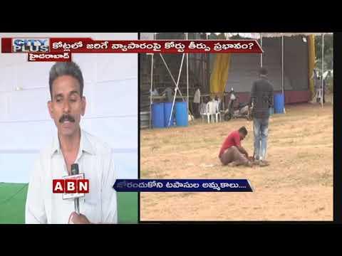 మరో 4 రోజుల్లో పండగైనా...మార్కెట్లలో కనిపించని టపాసుల సందడి | Telangana | City Plus | ABN