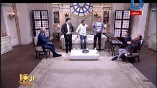 العاشرة مساء  خناقة على الهواء بين الموسيقار حلمى بكر والمطرب محمود الحسينى والسبب اغنية