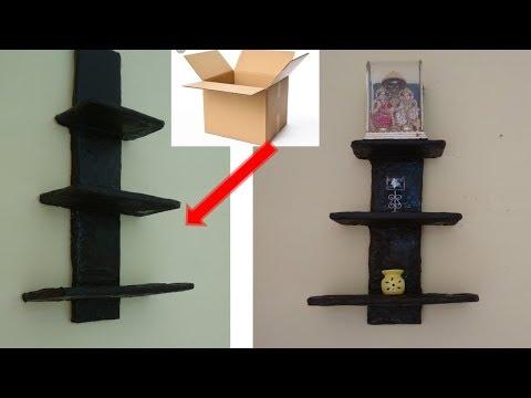 Diy three layer wall shelf using cardboard box and news paper!!