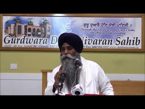 Katha Salok Mohalla Nauva Part 5 Bhai Pinderpal Singh Ji