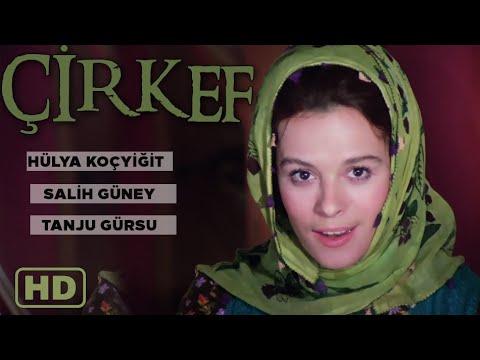 Çirkef Türk Filmi   FULL HD   HÜLYA KOÇYİĞİT   SALİH GÜNEY