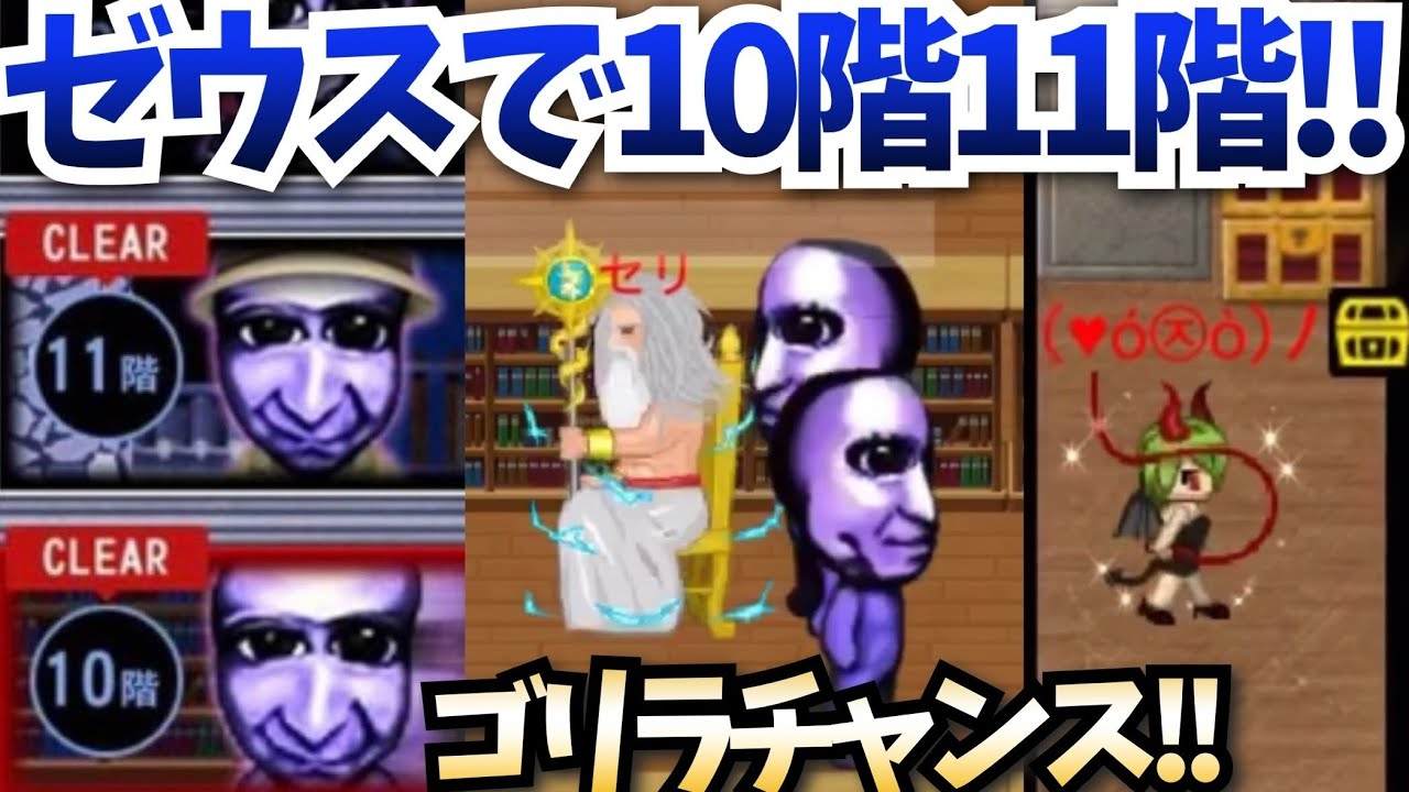 青 階 塔 オンライン 鬼 11 の 青