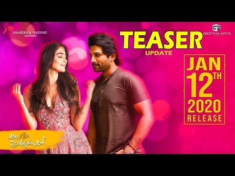 ala-vaikunthapurramuloo-teaser-release-update-|-allu-arjun-|-pooja-hegde-|-trivikram-|-get-ready