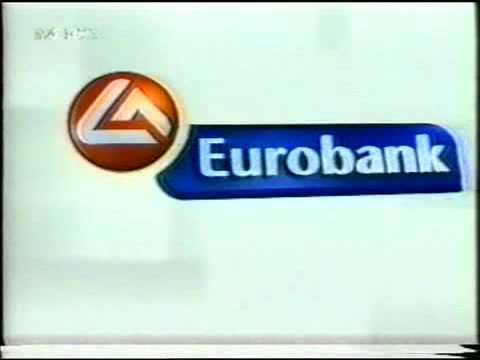 banned greek tv bank commercial youtube. Black Bedroom Furniture Sets. Home Design Ideas