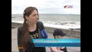На центральном пляже Сочи была замечена акула (Шутка 1 апреля)(По свидетельству очевидцев она была значительно больше черноморского катрана http://maks-portal.ru/obshchestvo/video/na-centralno..., 2015-04-01T16:45:47.000Z)