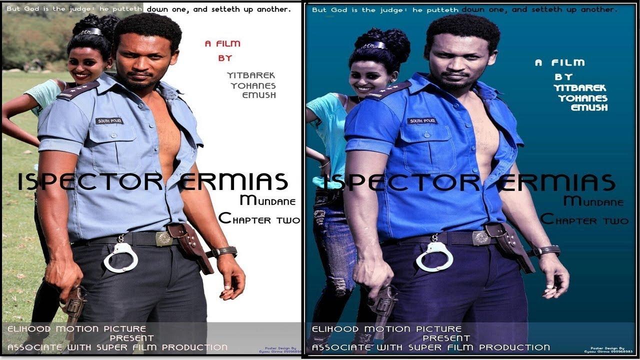 ኢንስፔክተሩ - Ethiopian Amharic Movie Inspecteru 2019 Full