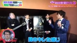 20140120 PON! 川 ΦeΦ)|バイロケーション番宣.