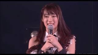 AKB48の藤田奈那がグループを卒業する。 9月29日に東京・AKB48劇場で行われたチームK「RESET」公演で卒業を発表。 画像引用元: https://ameblo.jp/gotosmai...