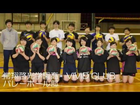 常翔学園高校水泳部(男子・女子)posted by reorbireei