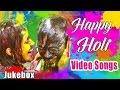 Happy Holi Telugu Best Holi Songs Jukebox