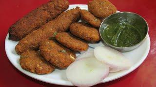 Soyabean kabab/Soyabean Seekh kabab/Soyabean catlet/Soya chunks catlet Easy recipe in hindi