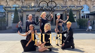 [KPOP IN PUBLIC] APINK - DUMHDURUM Dance Cover from France