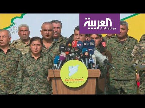 قسد تعلن الانتصار على داعش  - نشر قبل 3 ساعة