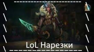league of legend: imagine dragons believer.mp3 №1