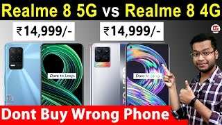 Realme 8 5G vs Realme 8 😂😂 Best Smartphone Under 15000 in India | Realme 8 5G vs Realme 8 Best?
