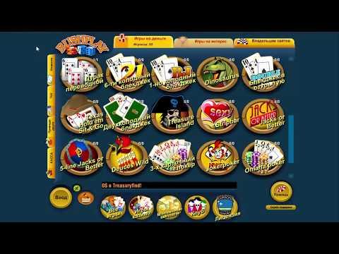 Интернет казино бесплатно дурак fish казино
