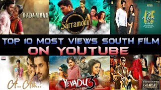 Top 10 Most Views South Hindi Dubbed Movie On YouTube | Sarrainodu | A Aa | Yevadu 3 | The Topic