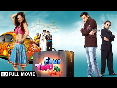 Four Two Ka One Comedy Movie | Rajpal Yadav | Nikita Anand | Jimmy Shergill | Murli Sharma