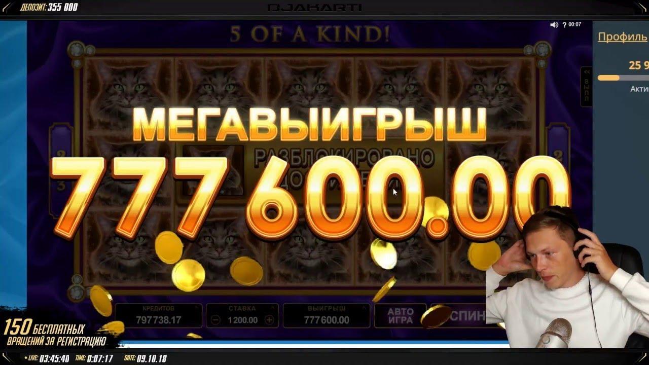 официальный сайт занос в казино супер слотс