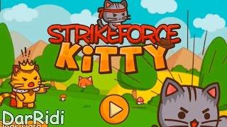 Мультик игра для детей - Ударный отряд котят