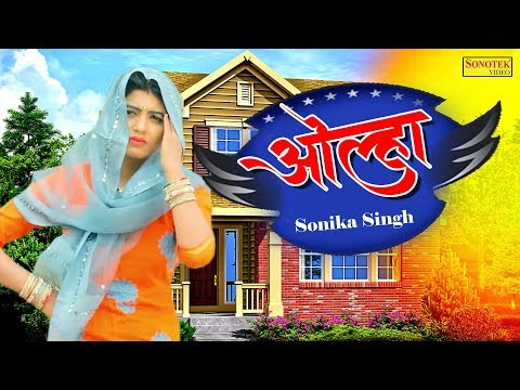 Olha   Sonika Singh   Yousif   Deepak   Sushila   Latest Haryanvi Songs Haryanavi 2018