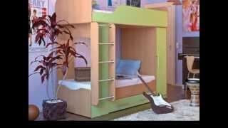 Двухъярусные кровати на заказ(Детская двухъярусная кровать или кровать-чердак, это отличное решение для комнат небольшого размера. Еще..., 2012-05-24T16:24:05.000Z)