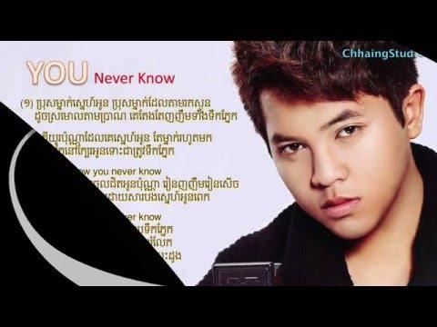 Manith - You Never Know (Khmer Lyrics)