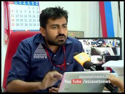 Cashless Kerala |Disadvantages of Internet Banking