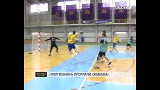 ГК «СумДУ» двічі програв дніпровському «УДХТУ»