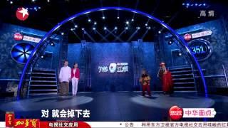 笑傲江湖第一季第十期king of comedy season 1 ep 10 高清完整版伊朗小伙 收买 宋丹丹hd whole episode05182014