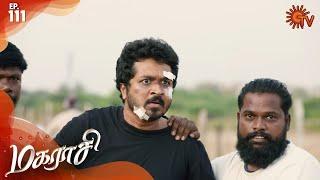 Magarasi - Episode 111   3rd March 2020   Sun TV Serial   Tamil Serial