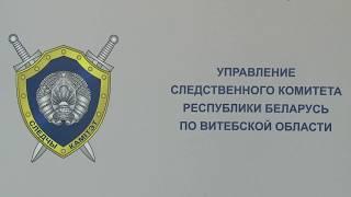 Витебск прокуратура Собака 20 10 17 Infograd