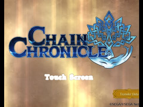 Chain Chronicle Episode 1