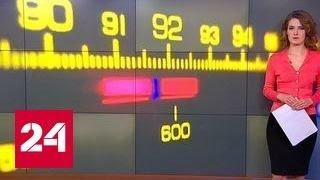 Радиореволюция в Норвегии: страна полность отказывается от FM-волны