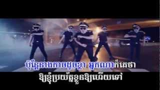 Ka Ka Rayu Town VCD Vol 22