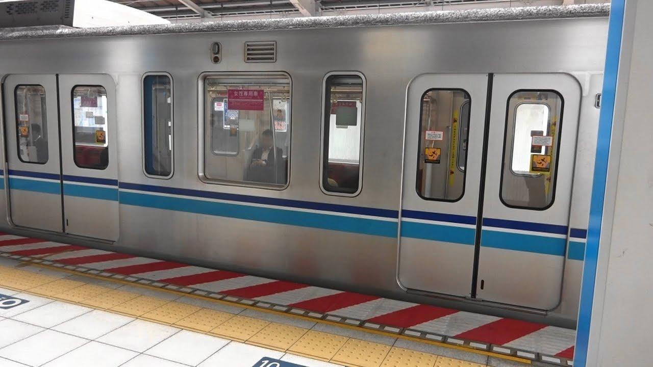 【最後尾での撮影】東京メトロ東西線05系ワイドドア 各停西 ...