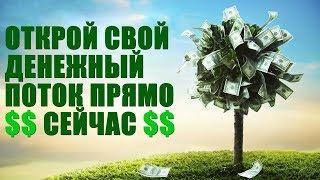 Финансовый успех | Что такое финансовый успех | Как добиться успеха в жизни
