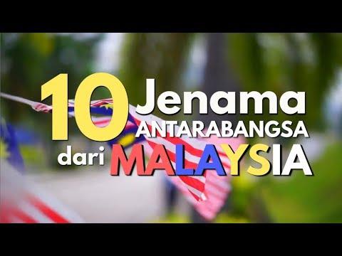 Jenama Terkenal Dari Malaysia