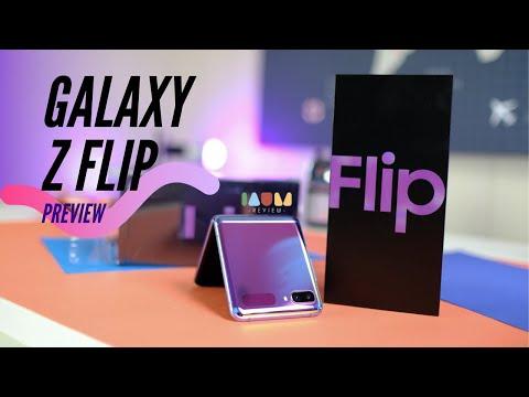 พรีวิวที่ยาวเท่ารีวิว Galaxy Z Flip | ถ้าไม่ชอบ ก็เกลียดไปเลย - วันที่ 20 Feb 2020