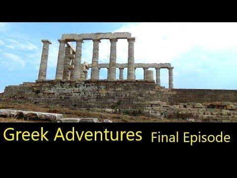 Greek Adventure: Good bye Greece!!!!! (Day 15)