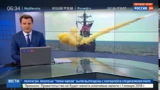 США нанесла ракетный удар  по авиабазе Сирии